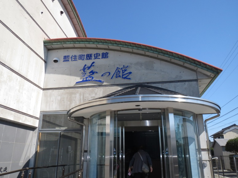 The entrance to Ai No Yakata.