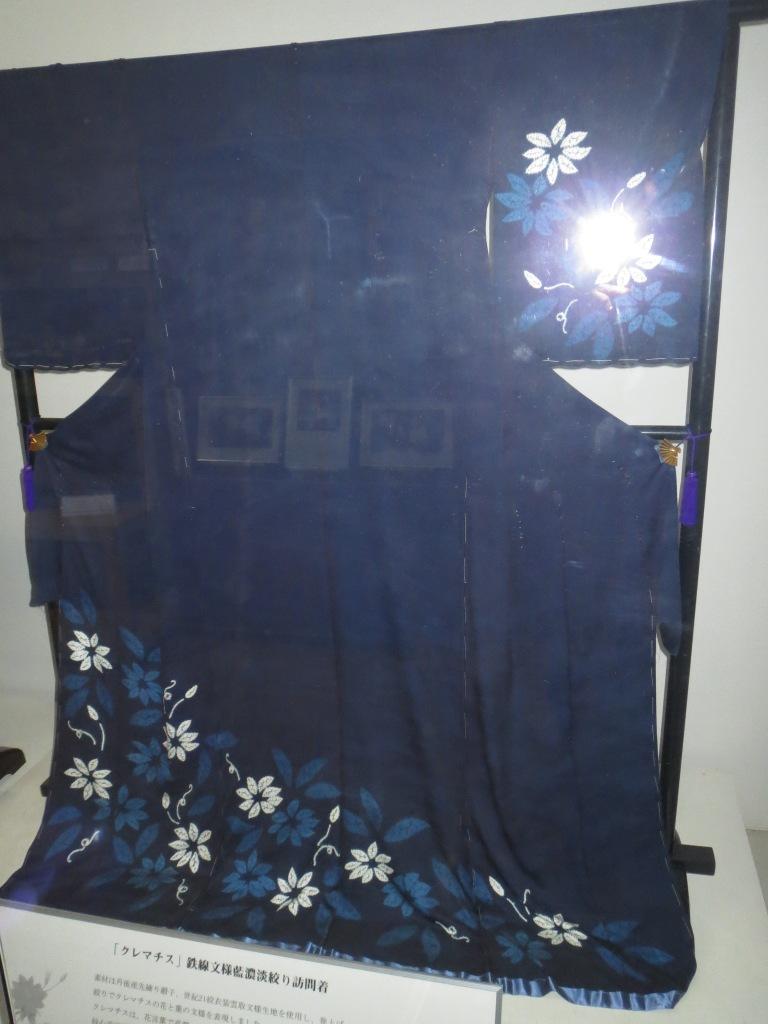 A gorgeous antique houmongi dyed with aizome.