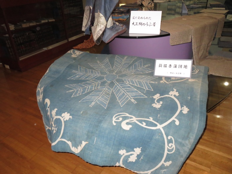 An antique futon dyed with aizome.