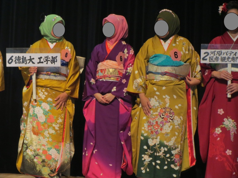 Kimono and hijab work really well together.  This team is from one of the local universities and I think they're from Indonesia.