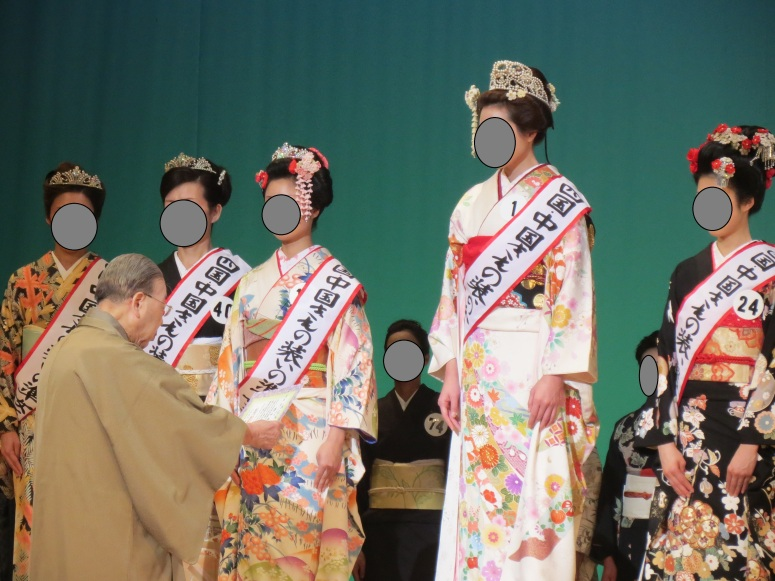 The is the kimono queen, the grand prize winner of the contest accepting her prize.