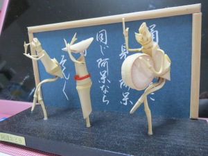 bamboo figurines