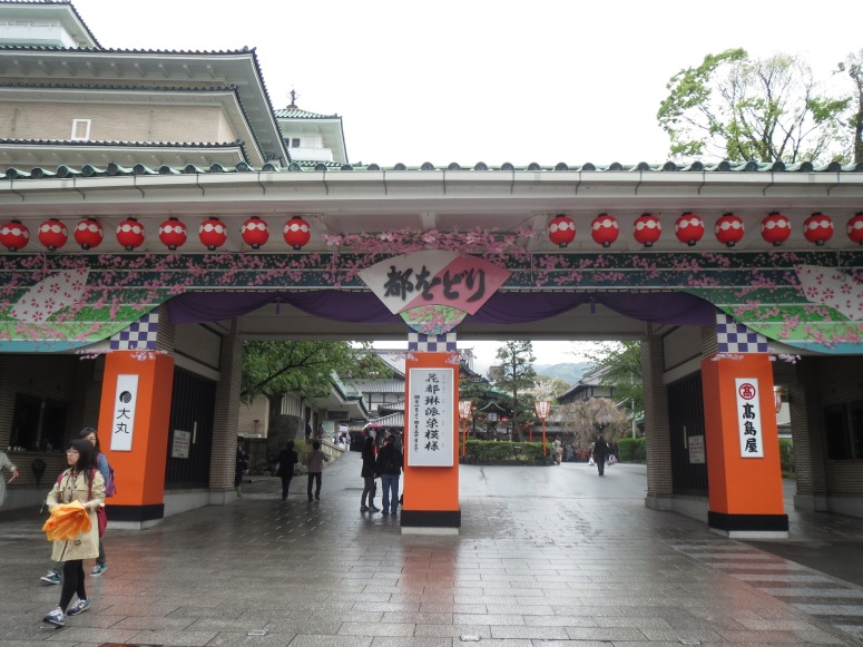 The entrance to the theatre itself. The rain that day destroyed my plans of wearing kimono.