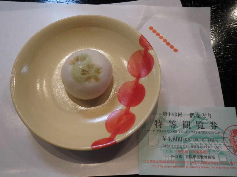My sweet on the souvenir plate, along with my ticket.