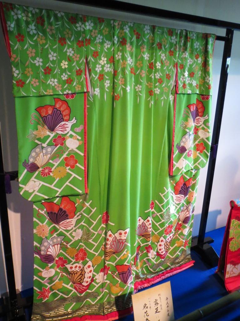 A unique green kimono!