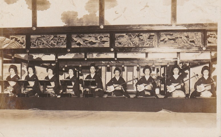 Undated photo of a previous Miyako Odori performance.