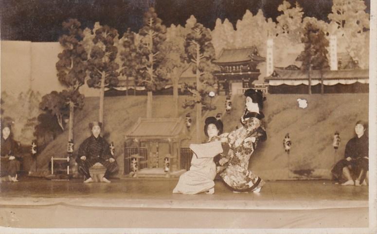 Undated photo of a previous Miyako Odori performance.