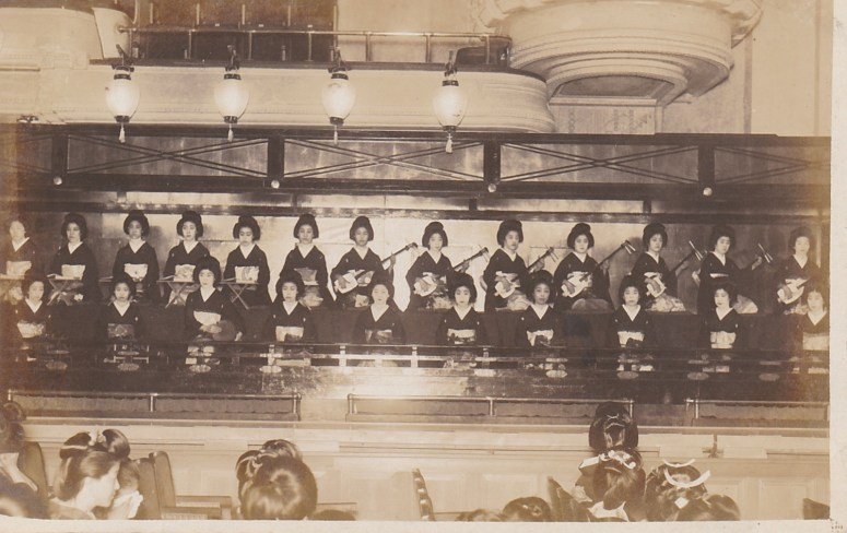 Undated photo of a past performance of Miyako Odori.