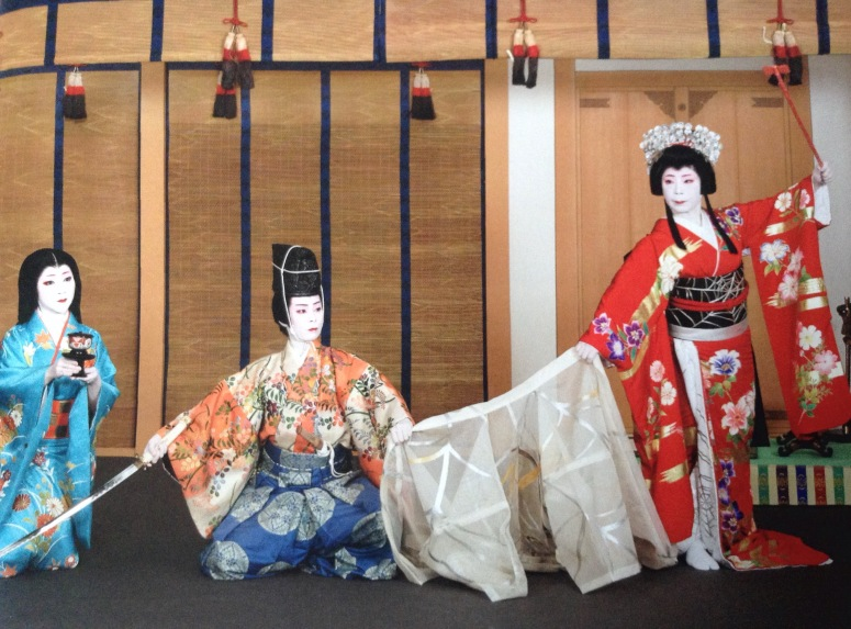 My favourite kimono! This is the Spider Queen. Check out her obi!