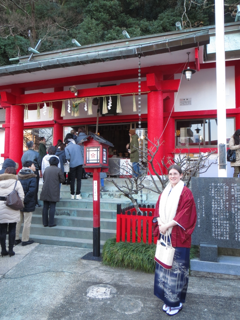 Me in my kimono in front of the shrine.