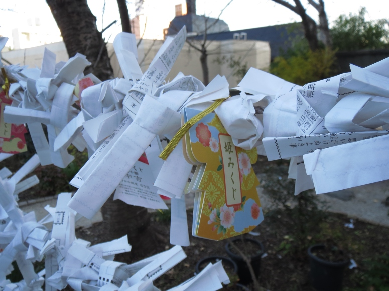 This cute omikuji (a prediction of your fortune) was in the shape of a kimono!